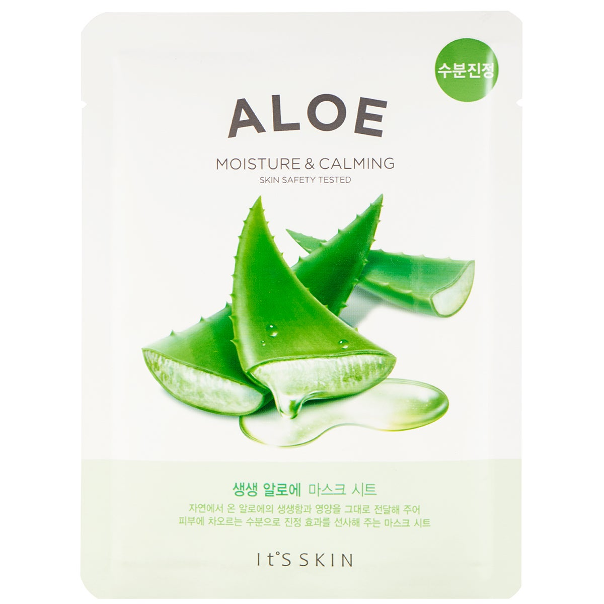 It'S SKIN The Fresh Aloe Sheet Mask