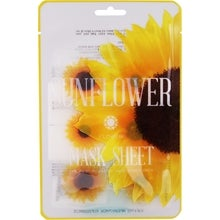 Flower Mask Sheet